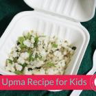 Idli Upma - Quick Tiffin Recipe for Kids