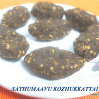 Sathumaavu Kozhukattai Recipe